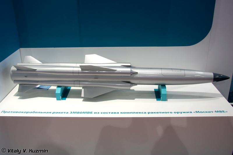Противокорабельная ракета 3М80МВЕ из состава комплекса Москит-МВЕ (Anti-ship missile 3M80MVE from Moskit-MVE system)