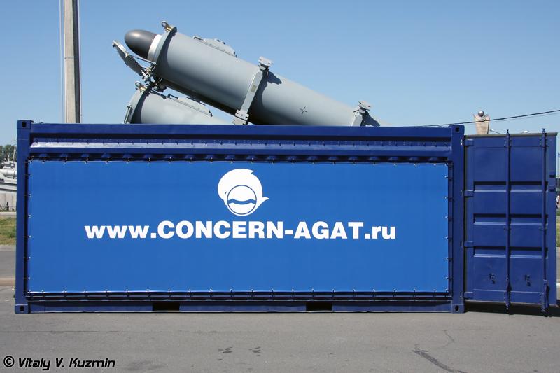 Контейнерный комплекс ракетного оружия Club-K в 20-футовом исполнении с ракетами Х-35УЭ (Container missile system Club-K in 20-feet variant with Kh-35UE missile)