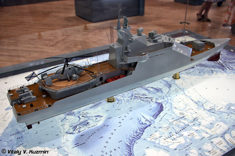 Сторожевой корабль проекта 22500 (Project 22500 corvette)