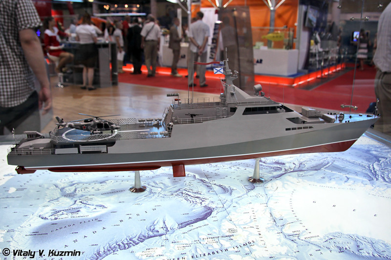 """Патрульный корабль """"SARSAR"""" (""""SARSAR"""" patrol ship)"""