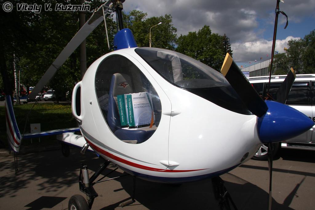 Автожир Гирос-2 (Gyros-2 autogyro)