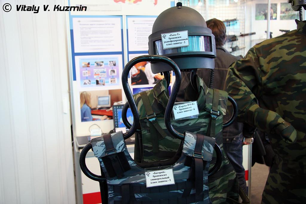 Бронежилеты Багарий и Корунд-ВМ-К (Bagariy and Korund-VM-K bulletproof vests)