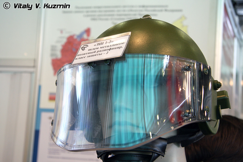 ЗШ-1-2 (ZSh-1-2 helmet)
