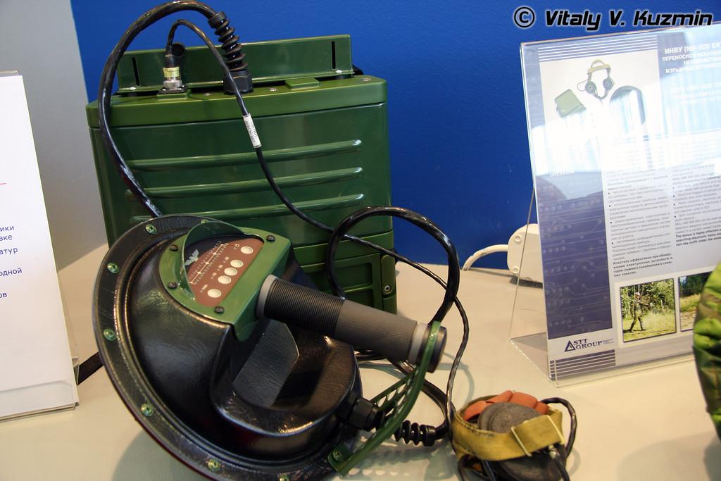 Миноискатель НР-900 (NR-900)
