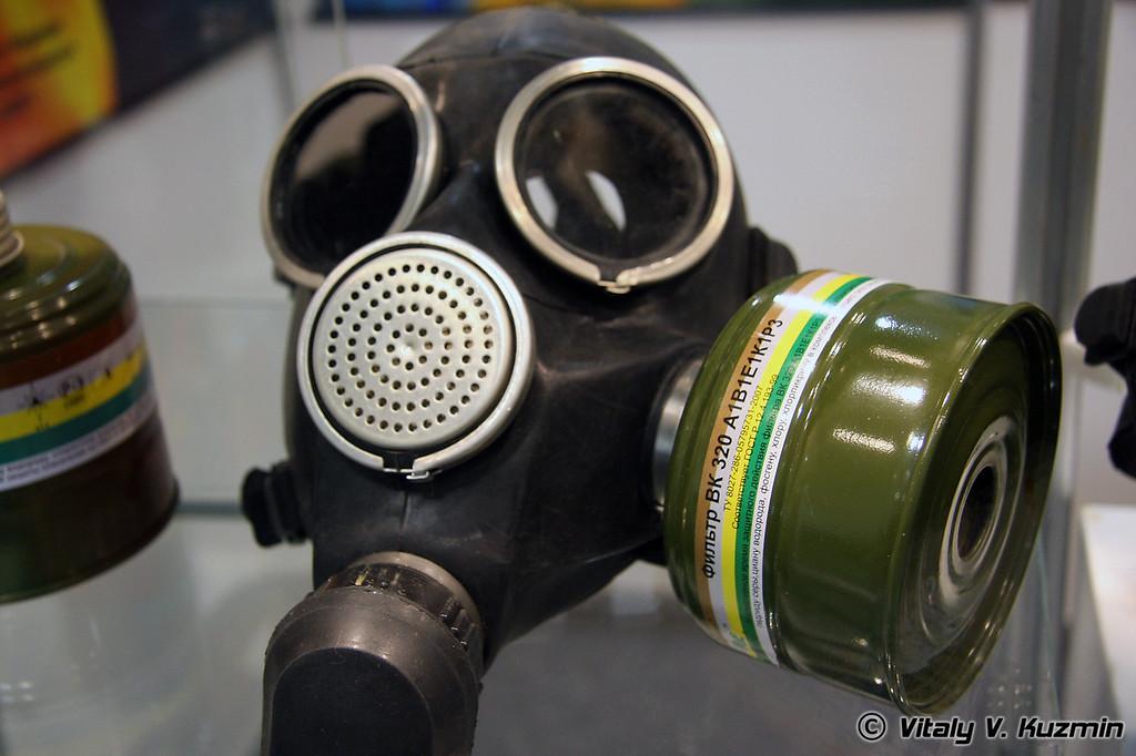 Противогаз УЗС ВК с фильтром ВК 320 (UZS VK gasmask with VK 320 filter)