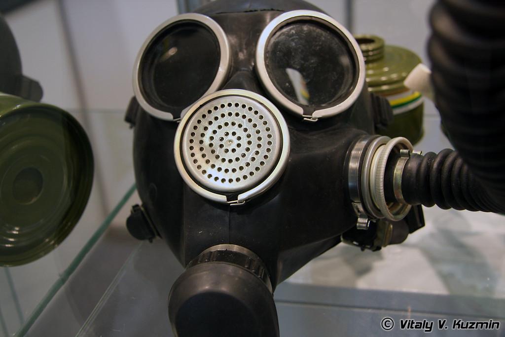 Противогаз гражданский ГП-7 (Civil gasmask GP-7)