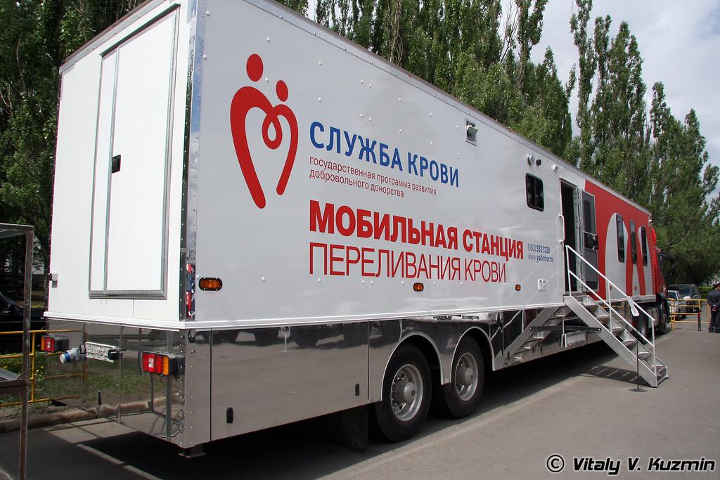 Мобильный пункт заготовки крови МПЗК (Mobile bank of blood MPZK)