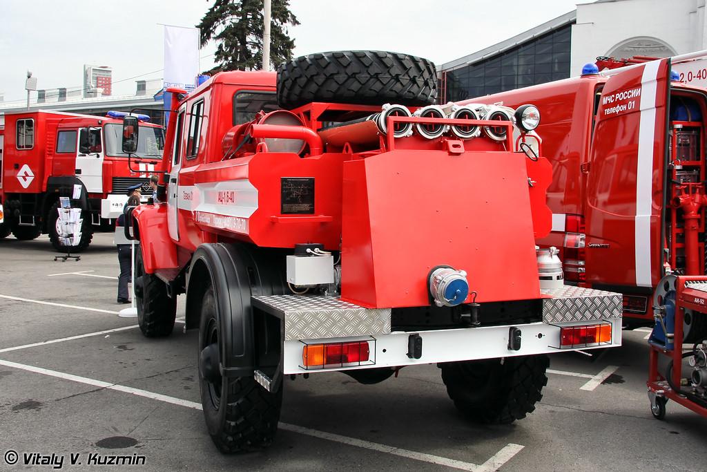 Автоцистерна пожарная АЦ-1,6-40 на шасси ГАЗ-33081 (Fire fighting vehicle ATs-1,6-40 on GAZ-33081 chassis)