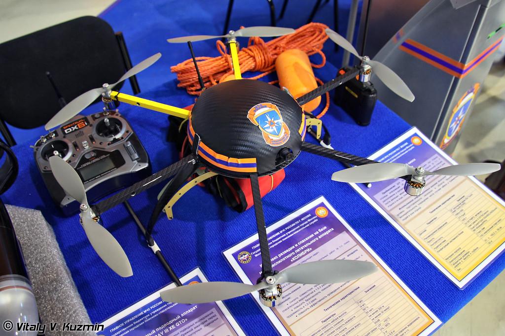 Комплекс разведки и спасения на базе мини-БЛА Колибри (Kolibri mini-UAV)