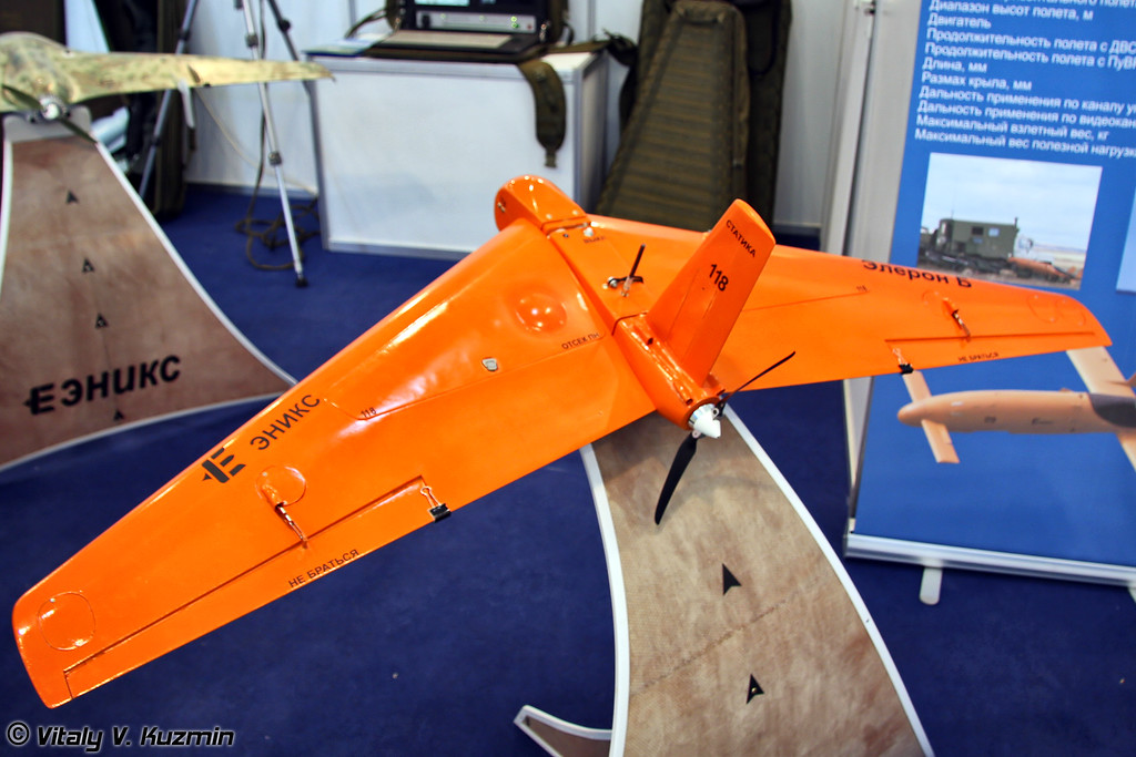 БПЛА Элерон Б (Eleron B UAV)
