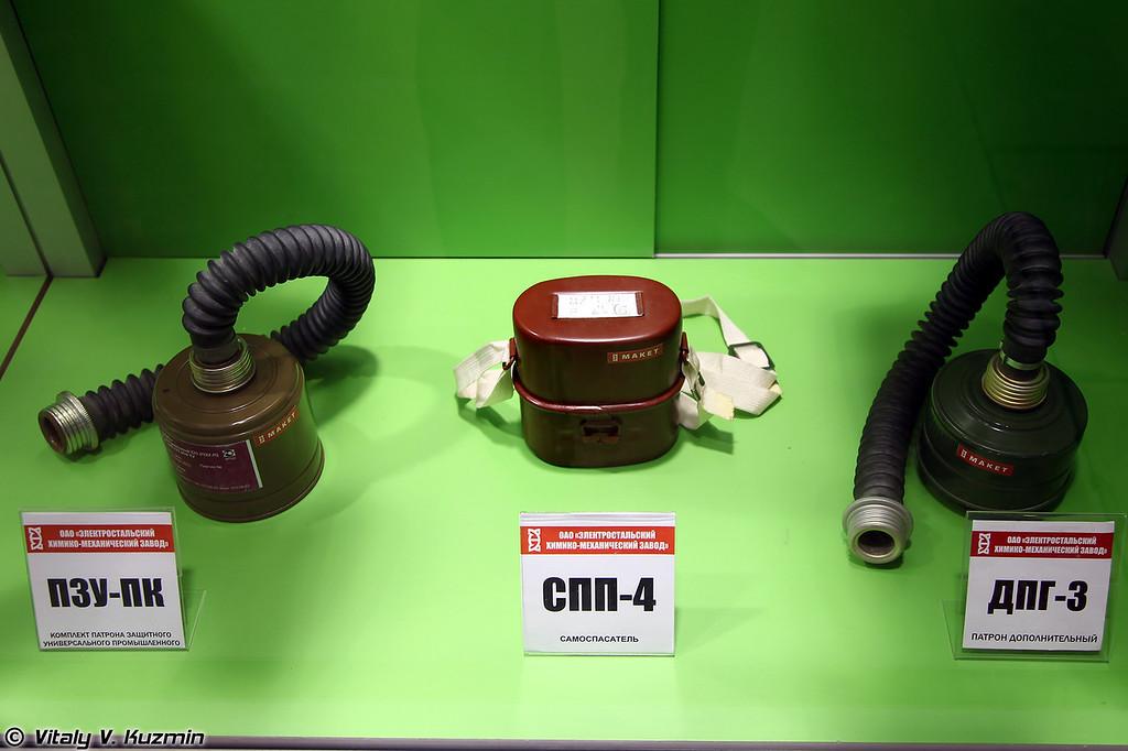 Фильтрующие патроны для противогазов (Filters for gas masks)