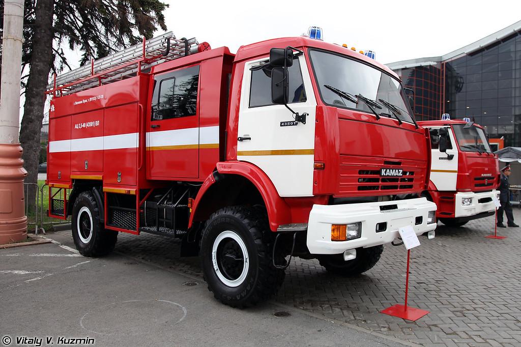 Автоцистерна пожарная АЦ-2,5-40 ВЛ на шасси КАМАЗ-43501 (Firefighting vehicle ATs-2,5-40 VL on KAMAZ-43501 chassis)