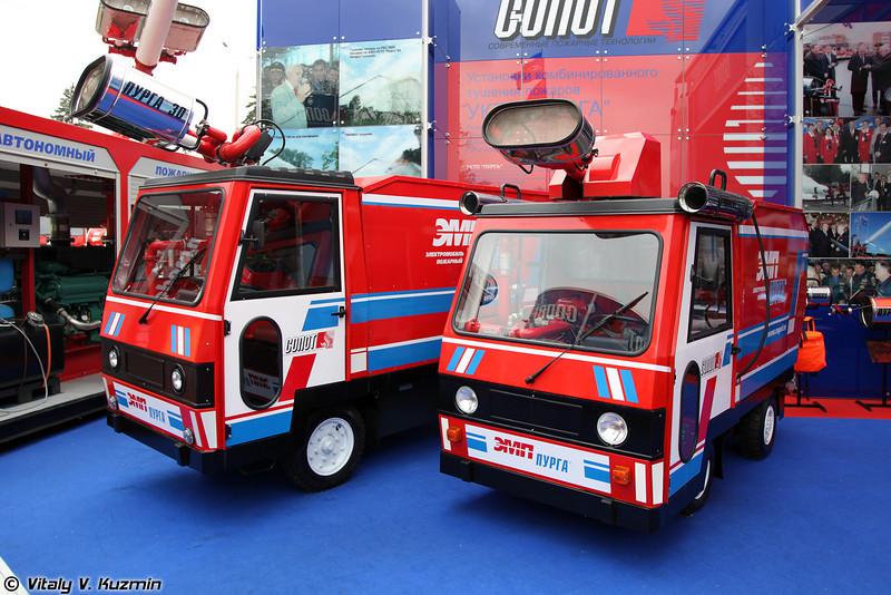 Электромобили пожарные с УКТП Пурга (Electric powered firefighting vehicles)