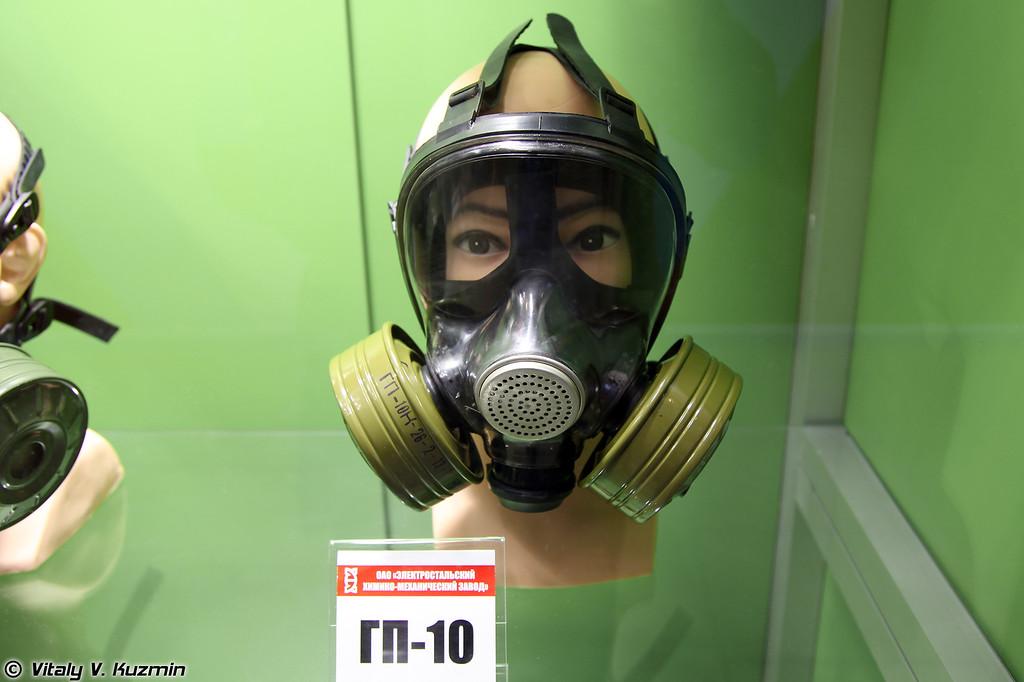 Противогаз ГП-10 (GP-10 gas mask)