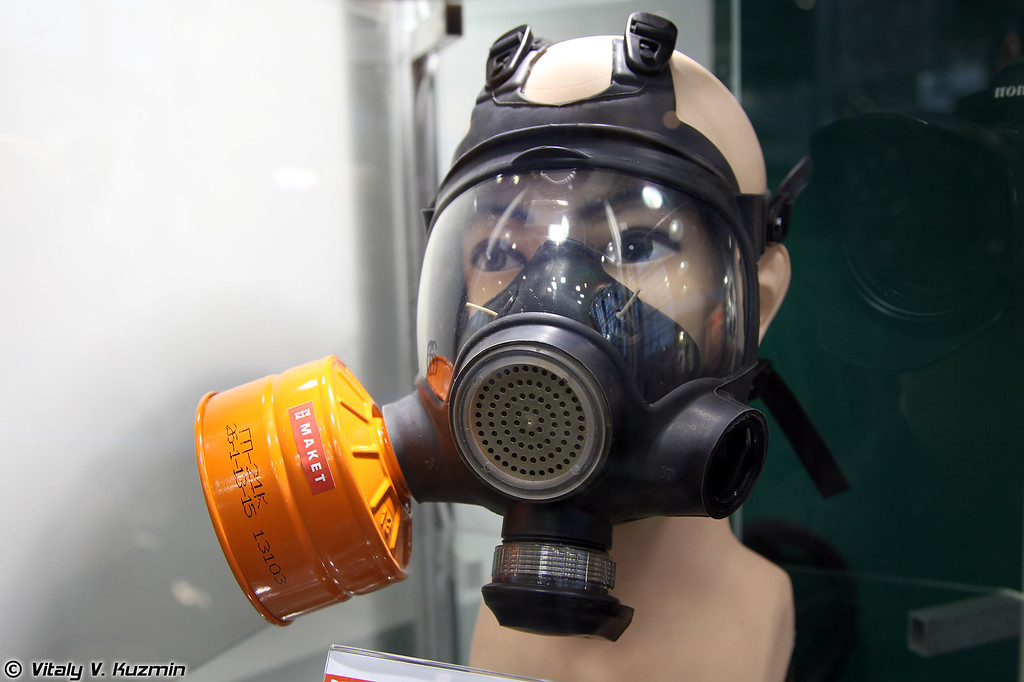 Противогаз ГП-21 (GP-21 gas mask)