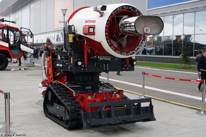 Роботизированный комплекс МРК-60 с установкой комбинированного тушения пожаров Пурга-40 (MRK-60 fire fighting UGV)