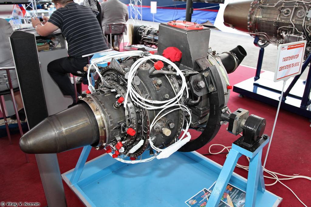 Газогенератор двигателя ТВ-500С (Gas generator for TV-500S engine)