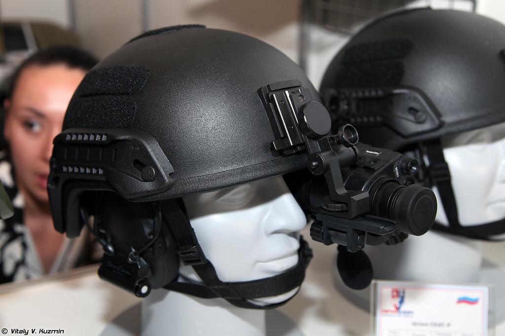 Шлем Скат-Р. (Skat-R helmet.)