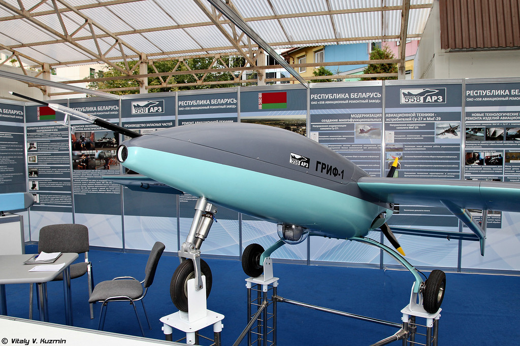 БПЛА Гриф-1 (Grif-1 UAV)