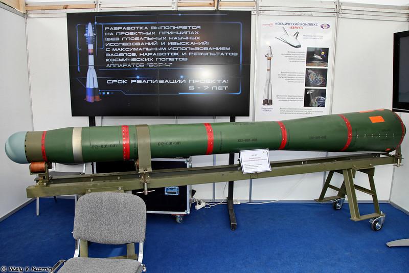 Вторая ступень высокоскоростной баллистической ракеты-мишени Кречет, которая является имитатором оперативно-тактических ракет и баллистических ракет средней дальности (Second stage of high-speed ballistic target missile Krechet)