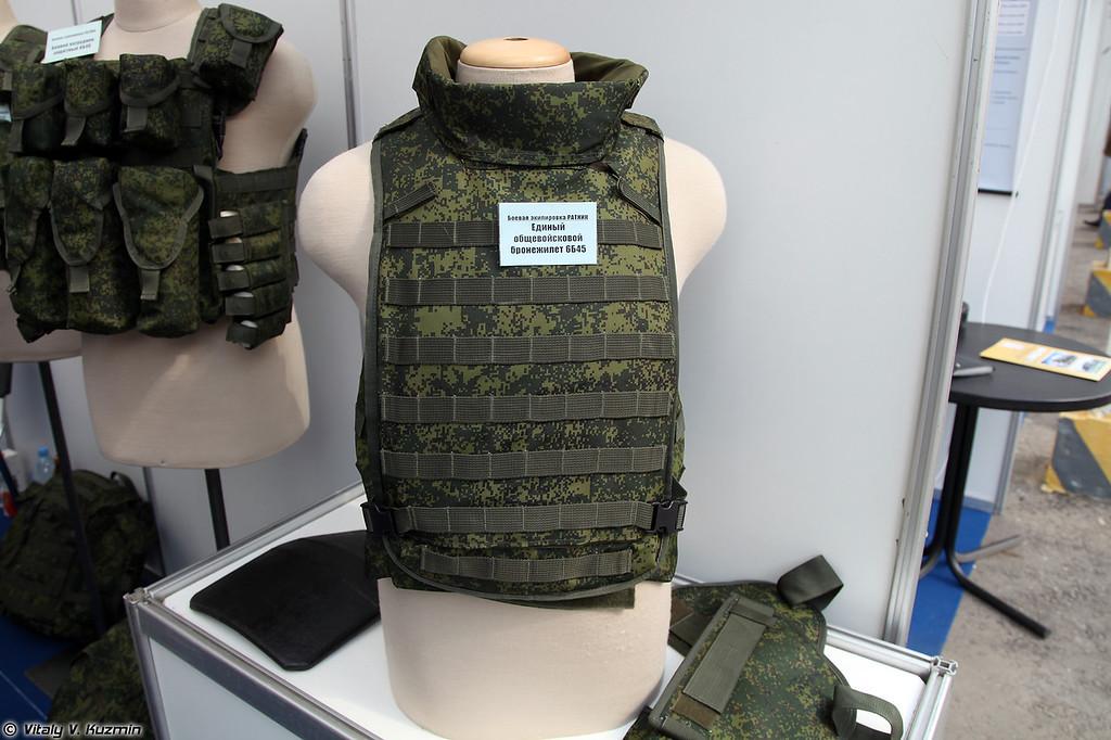 Бронежилет 6Б45. (6B45 bulletproof vest.)