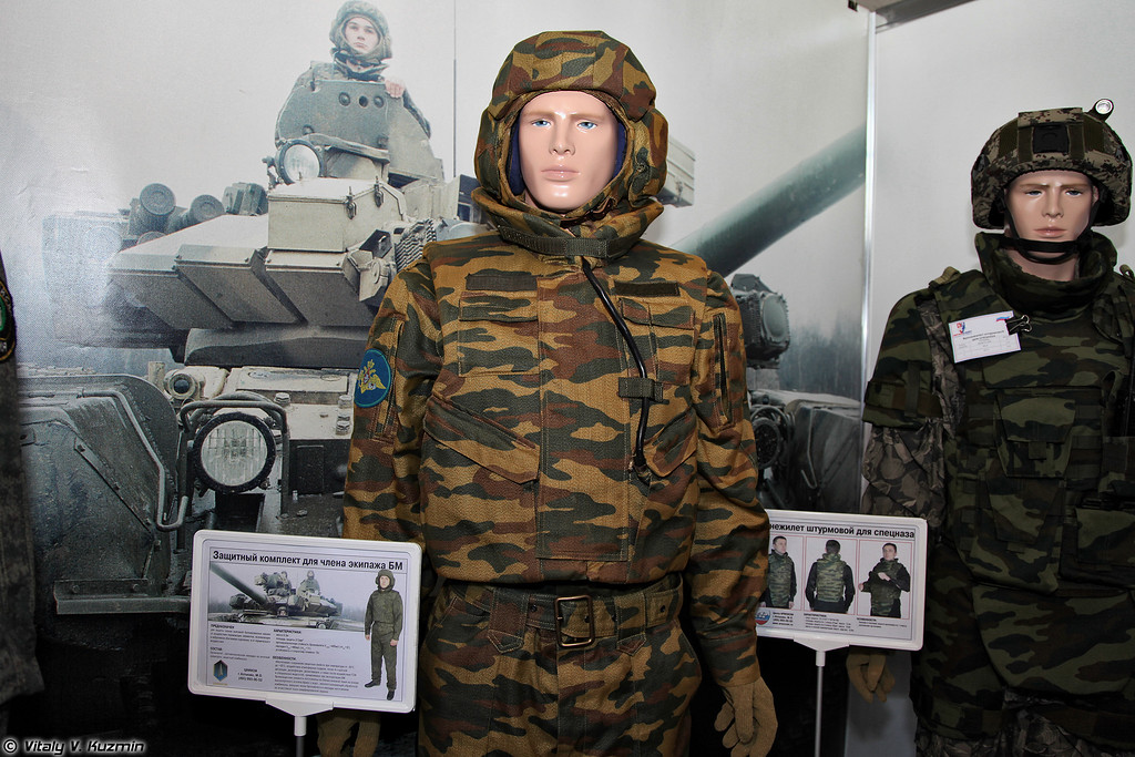 Защитный комплект 6Б15. (6B15 vehicles crew protective suit.)