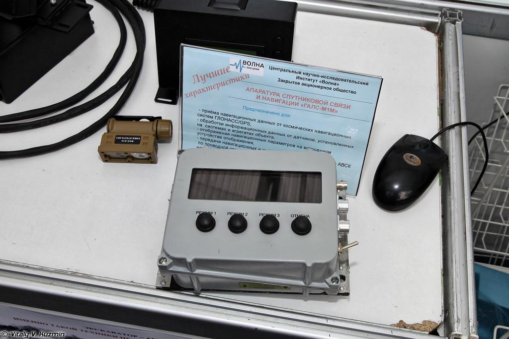 Аппаратура спутниковой связи и навигации ГАЛС-М1М (GALS-M1M signal and navigation system)