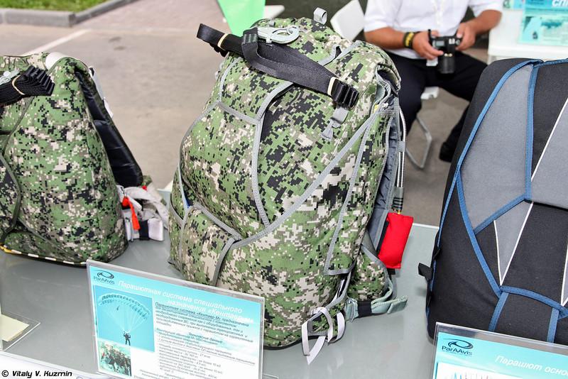 Парашютная система специального назначения Кентавр-М (Kentavr-M special parachute system)