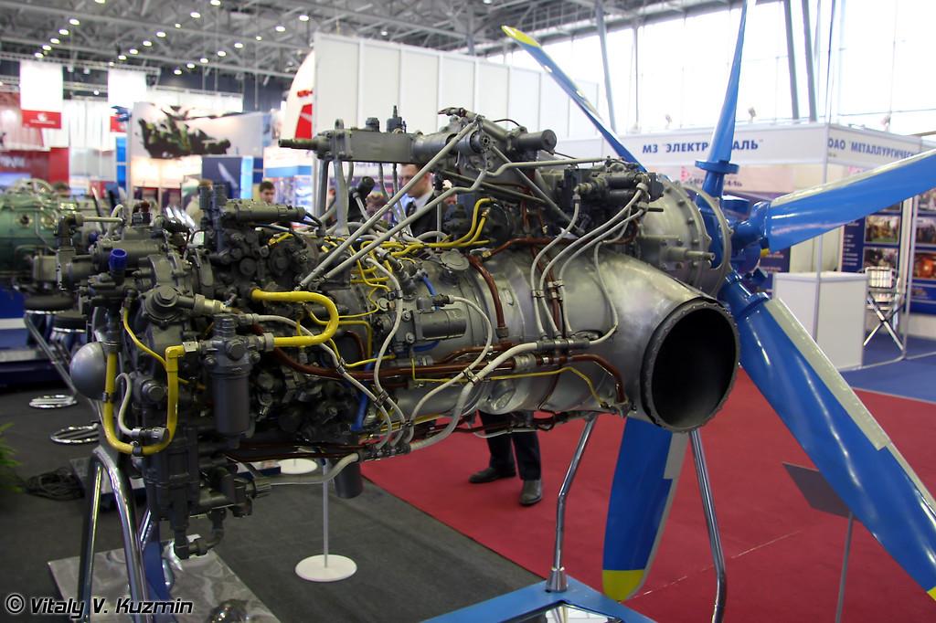 Двигатель ТВД-20-01 для Ан-3 и Ан-38 (TVD-20-01 for An-3 and An-38)