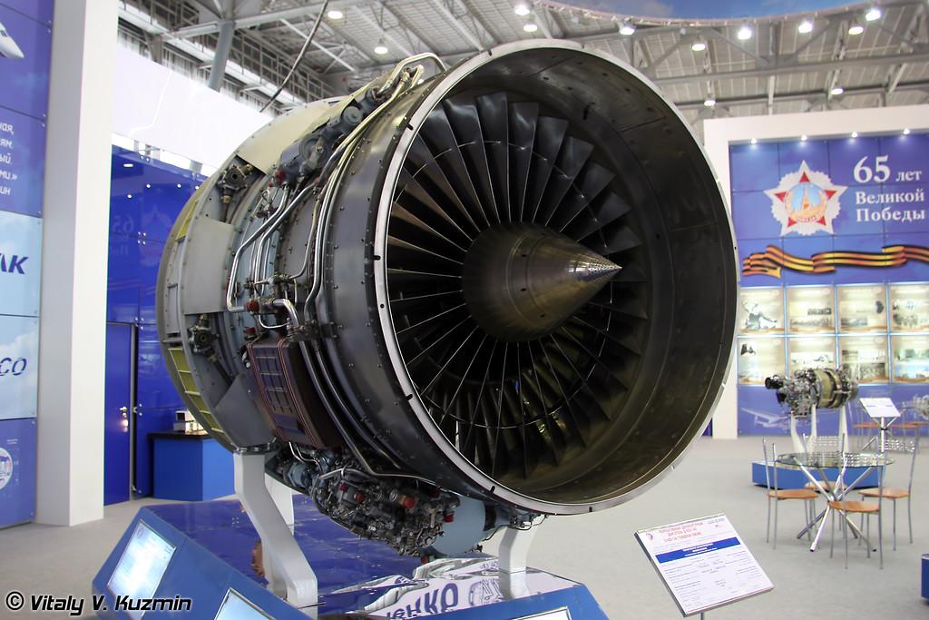 Двигатель Д-436-148 для Ан-148 (D-436-148 turbofan engine for An-148)
