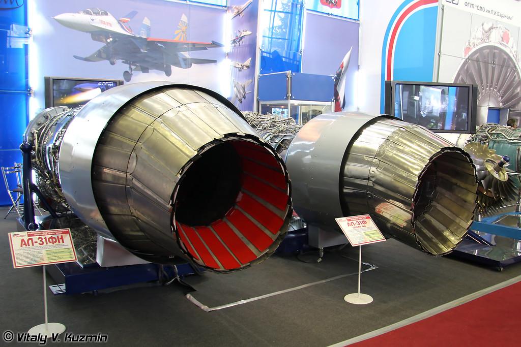 АЛ-31ФН и АЛ-31Ф серии 42 (AL-31FN and AL-31F series 42)
