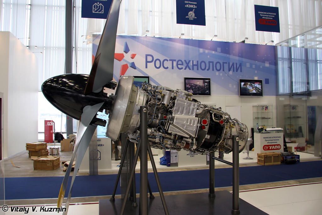 ТВ7-117СМ для Ил-114-300 и Ил-114-300Т (TV7-117SM engine for IL-114-300 and IL-114-300T)