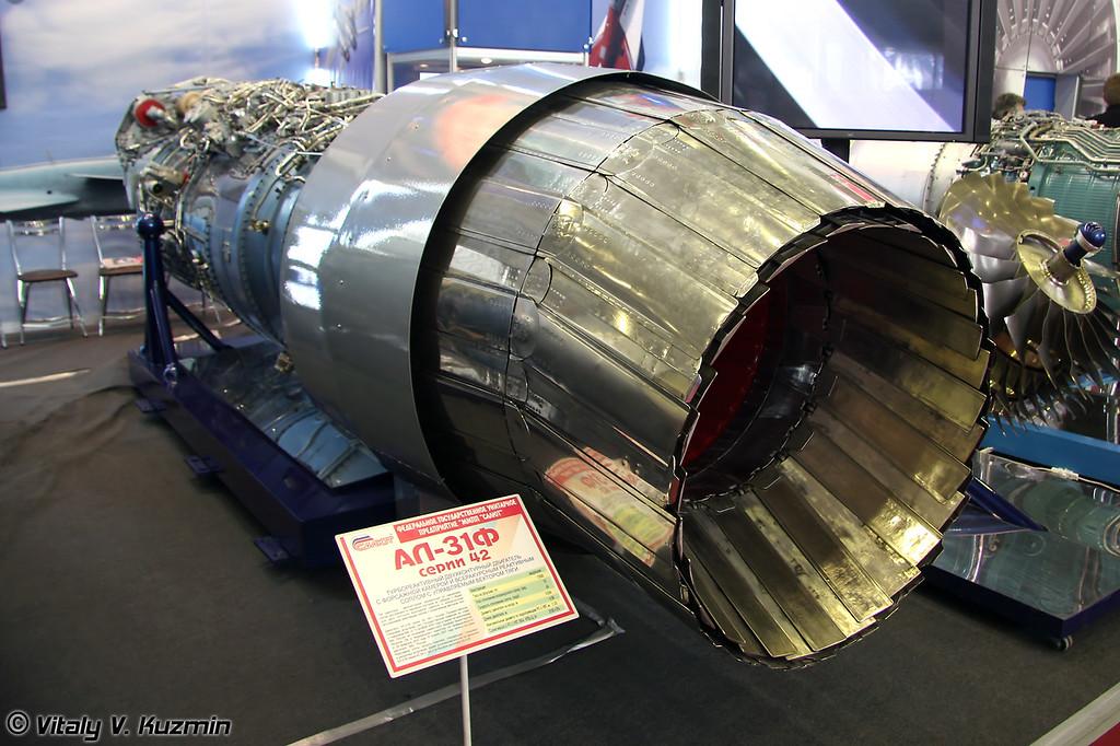 АЛ-31Ф серии 42 (AL-31F series 42)