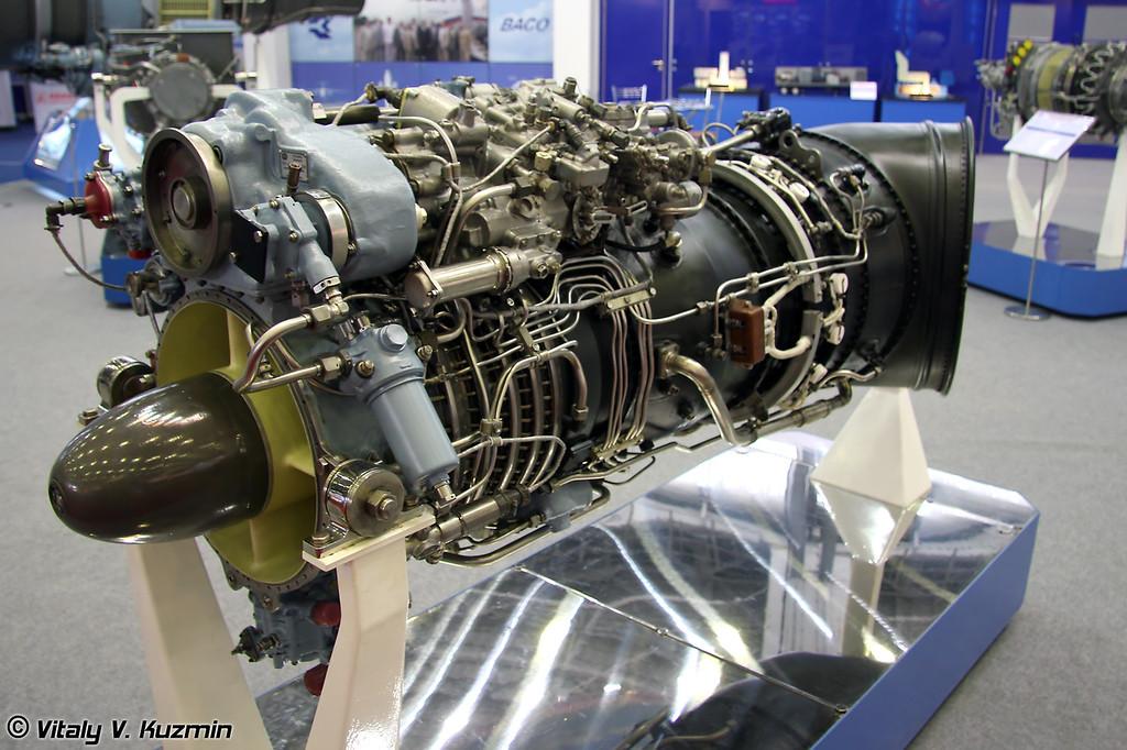 Вертолетный турбовальный двигатель ТВ3-117ВМА-СБМ-1В (TV3-117VMA-SBM-1V turboshaft engine for helicopters)