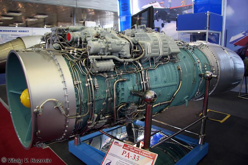РД-33 для самолетов семейства МиГ-29 (RD-33 from MiG-29 family)