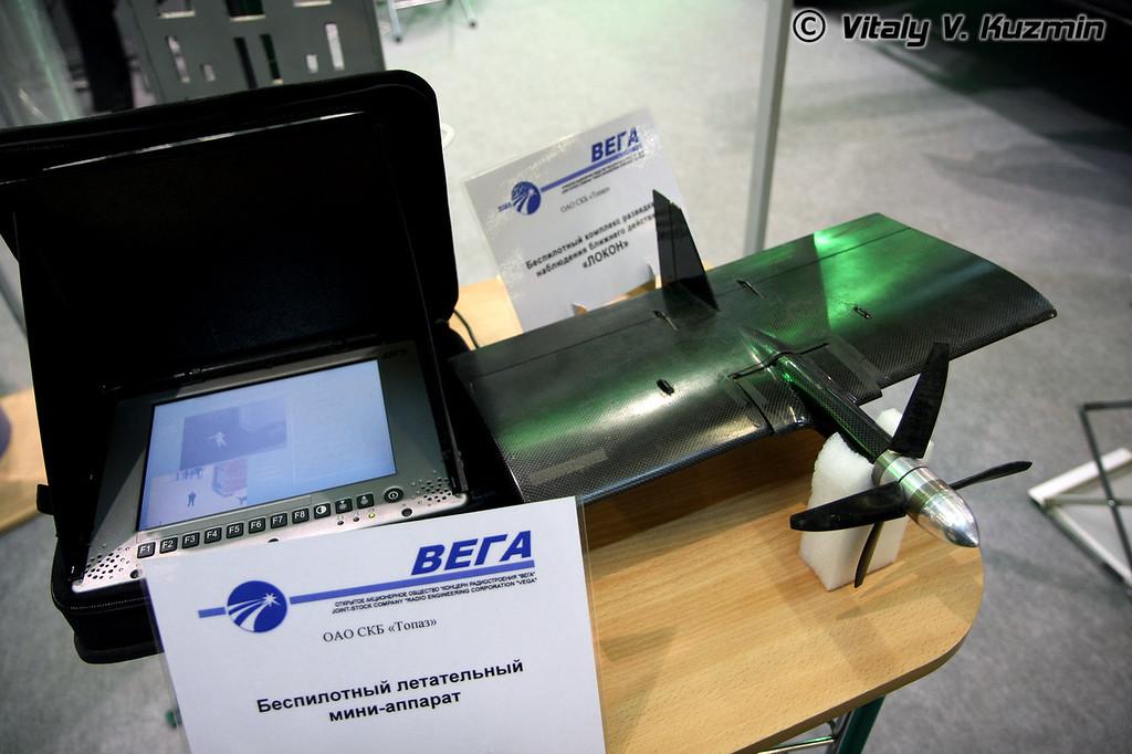 Беспилотный комплекс ближнего действия Локон (Short range reconnaissance UAV complex Lokon)