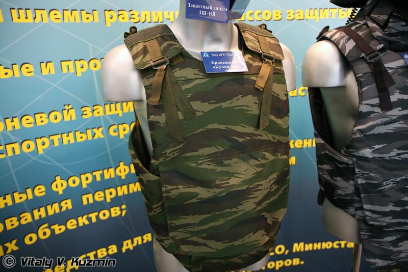 Кулон-ВВ (Kulon-VV vest)