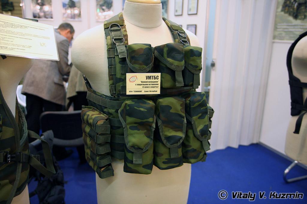 Жилет УМТБС (Vest UMTBS)