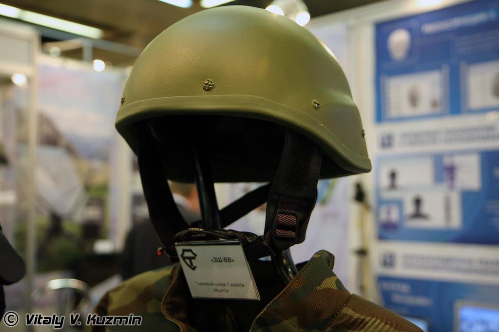 ЗШ-ВВ (ZSh-VV helmet)
