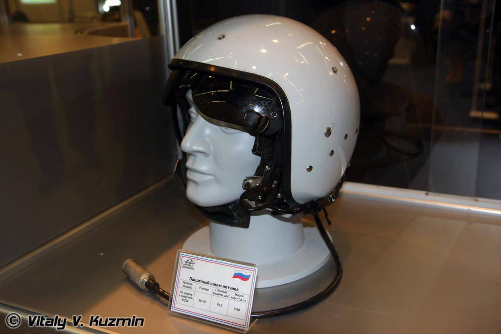 Защитный шлем летчика (Pilot helmet)