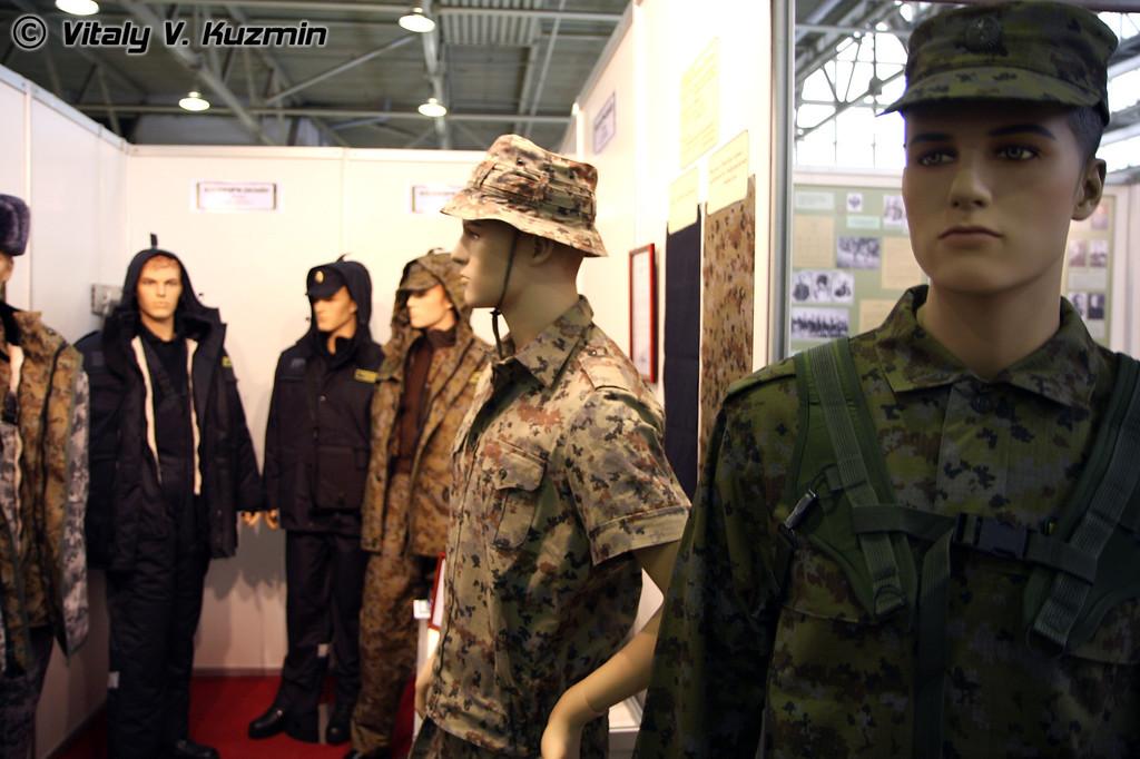 Разработанное обмундирование для Погранслужбы (Border guards digital cammo)