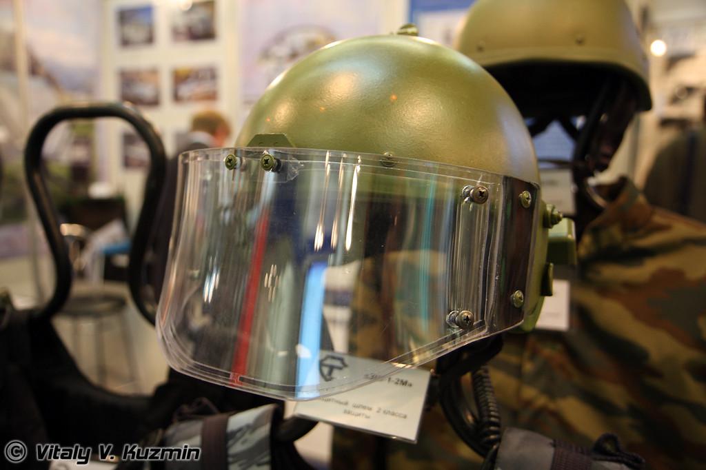ЗШ-1-2М (ZSh-1-2M)
