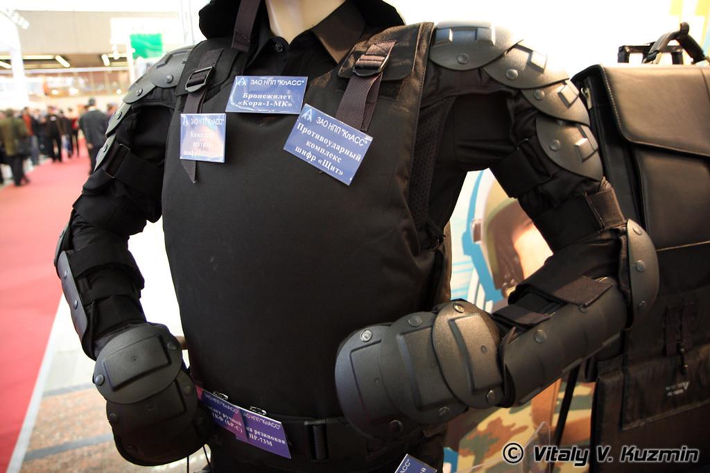 Защитный комплект (Antiriot equipment)