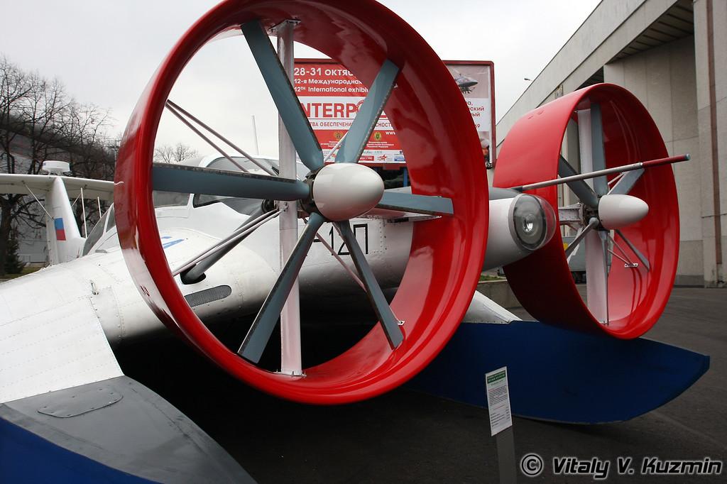 Экраноплан ЭК-12П Ивогла (WIG craft EK-12P Ivolga)