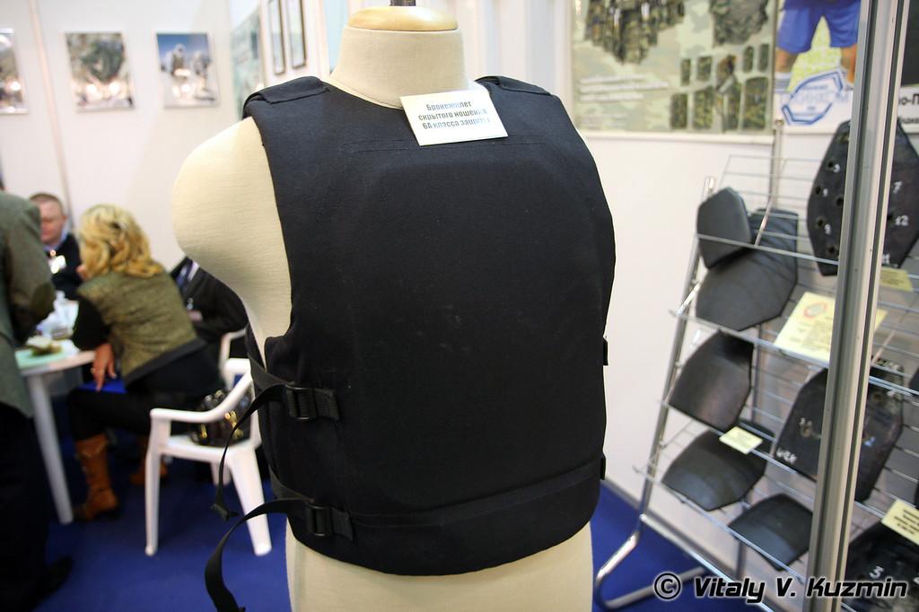 Бронежилет скрытого ношения 6А класса защиты (Bullet proof vest 6A class protection)