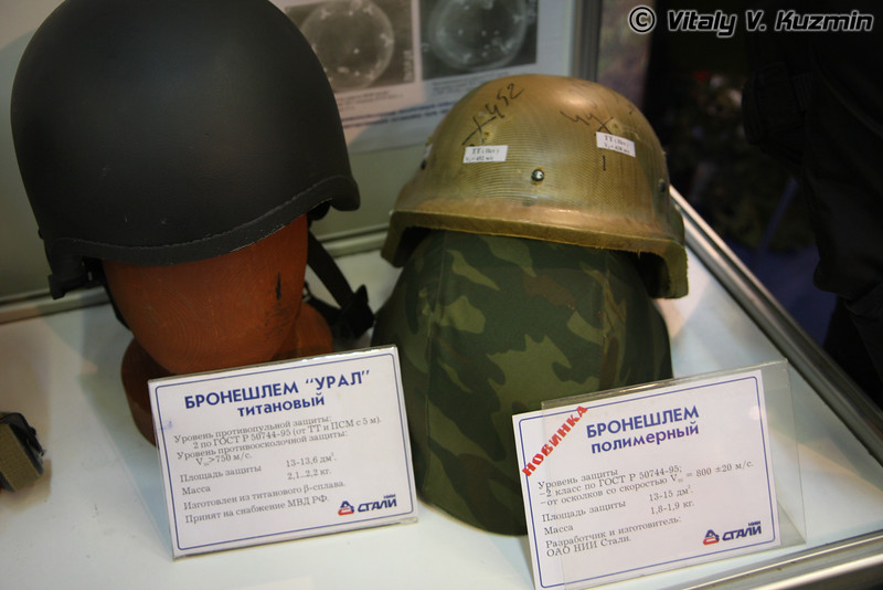 Бронешлем Урал и полимерный бронешлем (Ural and example of polymeric helmet)