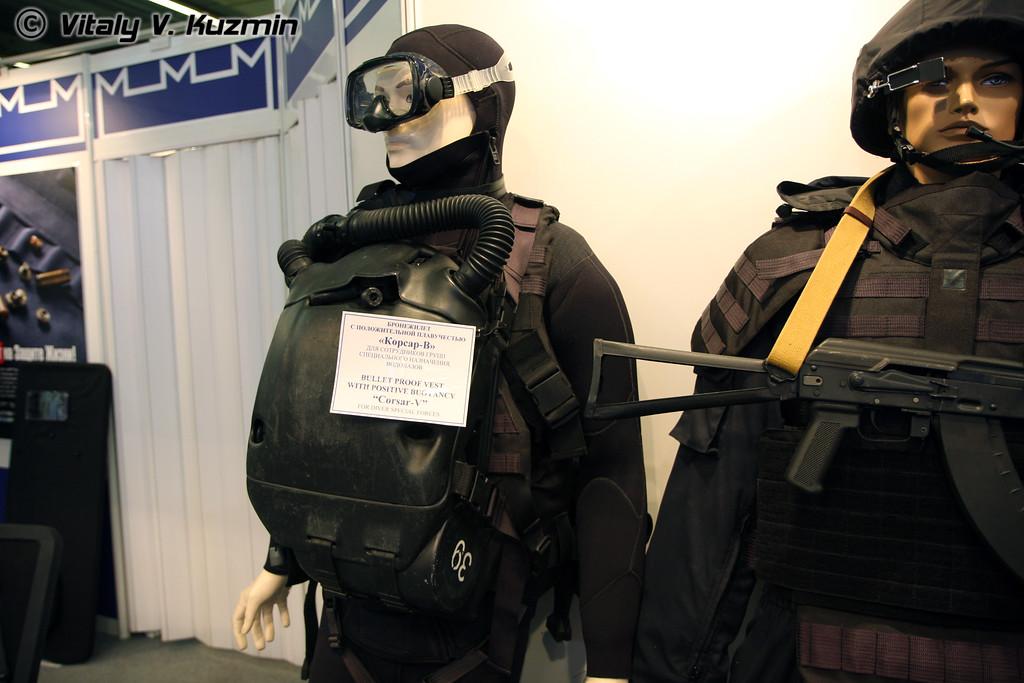 Бронежилет с положительной плавучестью Корсар-В (Bullet proof Vest for diver special forces Corsar-V)