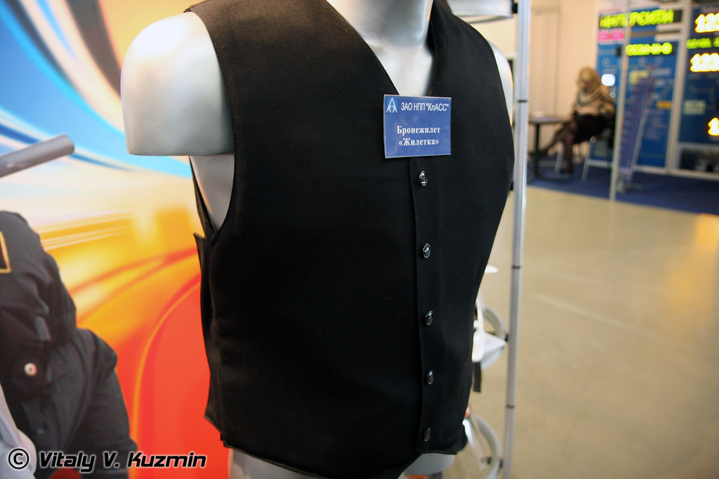 Бронежилет Жилетка (Bulletproof vest Zhiletka)