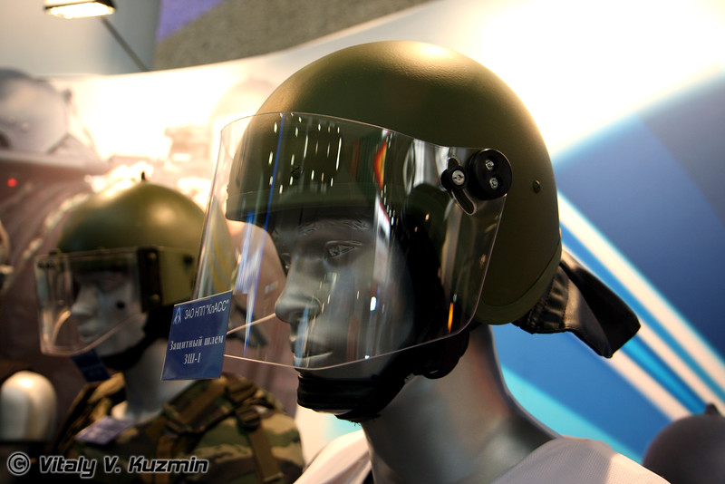 ЗШ-1 (ZSh-1 helmet)