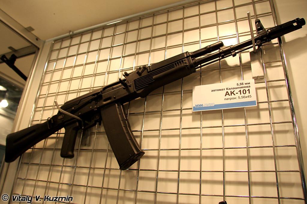 АК-101 (AK-101)